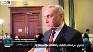 مصر العربية | المركزي : سنستفيد من  النظام الاسلامي في التعاملات لتحقيق أقصى استفادة