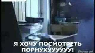 Немецкий мальчик качал русское порно  D 1
