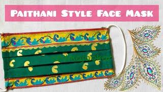 Gambar cover DIY: Paithani Face Mask Design|Designer Fabric Mask Design|Fabric Face Mask Painting|vedikajaokar