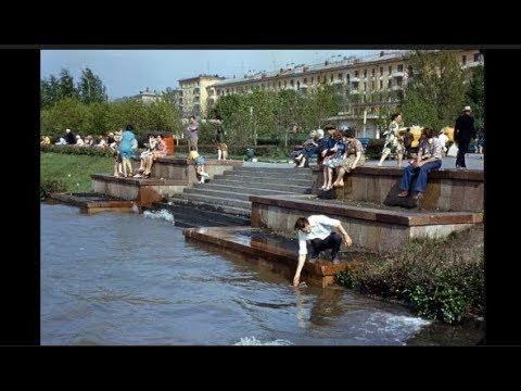 Куйбышев (Сама́ра) / Kuybyshev (Samara) : 1970s