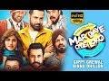 Mar Gaye Oye Loko Full HD Movie Download Free || Tech4Tips