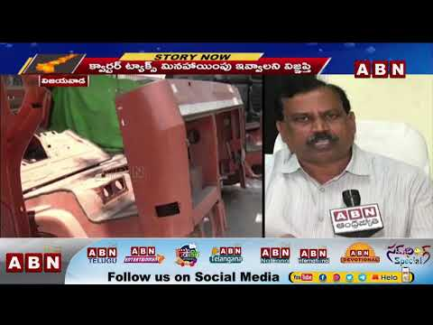 Lockdown Impact on Auto Nagar Workers in Vijayawada | ABN Telugu teluguvoice
