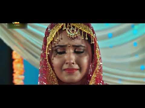 नई रिलीज़ भोजपुरी मूवी 2020, #Khesari lal Yadav, #Kajal Raghwani Bhojpuri Film   DABANG AASHIK   YF