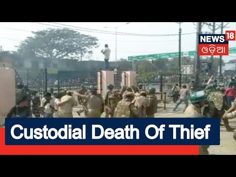 Custodial Death: Angry locals ransack Ainthapali Police Stat