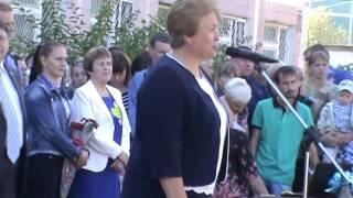 1 сентября в 37 школе города  Смоленска