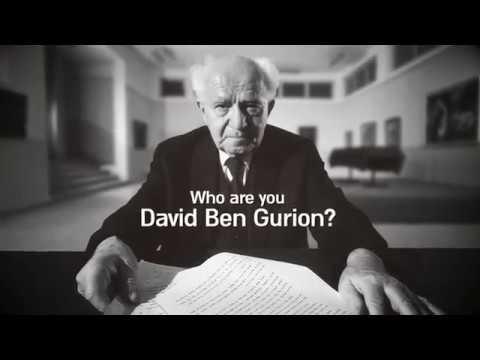 History - Israel's 1st Prime Minister Ben Gurion