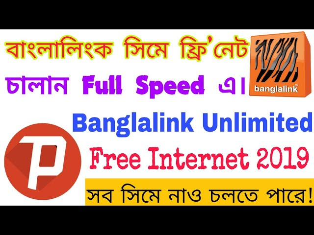 banglalink free net unlimited download