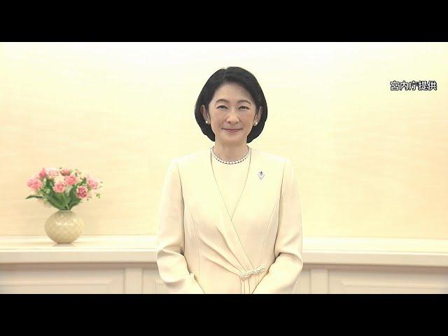 紀子さま、結核予防大会をオンライン視聴 メッセージも