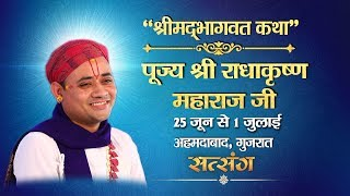 Live - Shrimad Bhagwat Katha By Radha Krishna ji - 29 June | Ahmadabad | Day 5