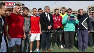 وزير الشباب والرياضة يشهد أنشطة الوزارة فى حى الأسمرات