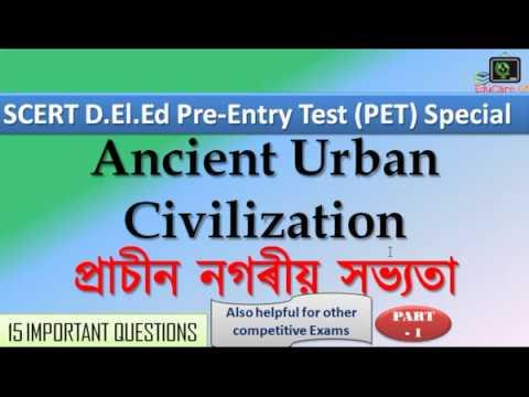 SCERT DElEd PET Special   Ancient Urban Civilization   GK Question Set   EduCareGK