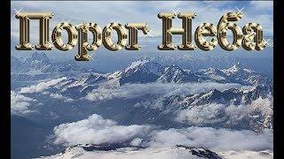 Отдых в горах Осетии Дигорское Ущелье часть №2