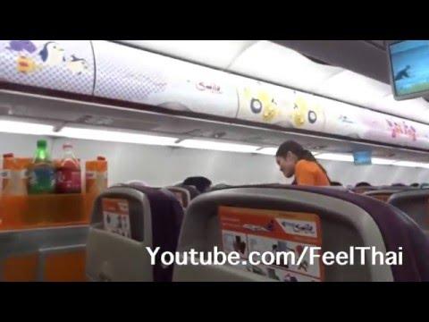 มือใหม่ขึ้นเครื่องสุวรรณภูมิเที่ยวบินในประเทศกรุงเทพไปภูเก็ต Bangkok Phuket flight review Thai Smile