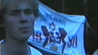 """Disnay 1989 """"Припять-фильм"""" 2 часть"""