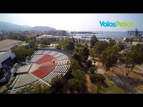 City of Volos – Central Greece