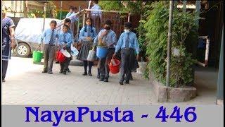 NayaPusta - 446