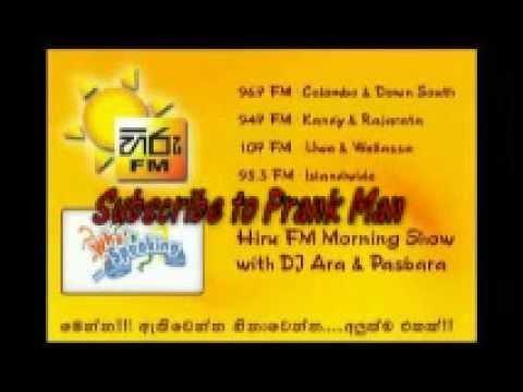 Hiru fm whos speaking telephone jokes -- HIRU FM Who's Speaking