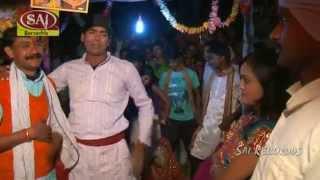 Samdhi Mange Samdhiniya Ke | Wacth Hot Song | Sai Recordds 2014