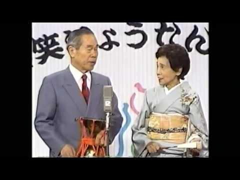 松鶴家千代若・千代菊