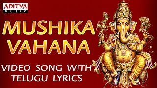 Video Mushika Vahana - Vinayaka Chavithi Special Song by Pardhasaradhi - Video Song with Telugu Lyrics download MP3, 3GP, MP4, WEBM, AVI, FLV Oktober 2018