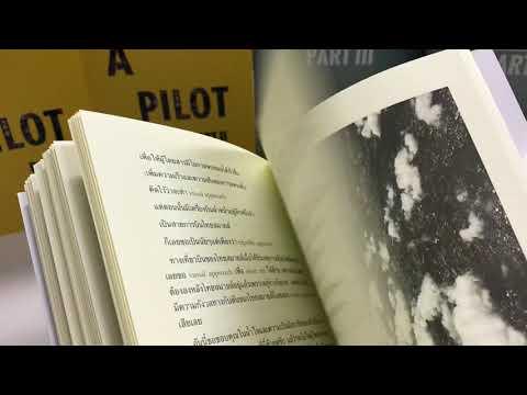 A Pilot Part II