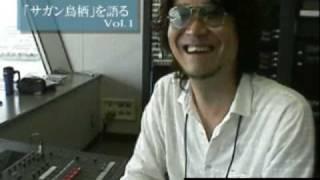 スタジアムDJ YUYAが「サガン鳥栖」への思いを語る Vol.1.