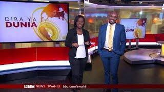BBC DIRA YA DUNIA ALHAMISI 19.04.2018