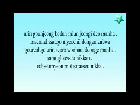 Tears - Lessang feat Eugene (TheSeeya) Lyrics