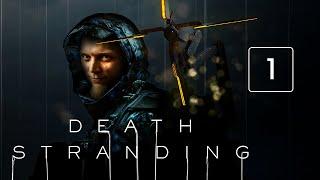 DZIWNA GRA, ALE WCIĄGAJĄCA... || Death Stranding #1