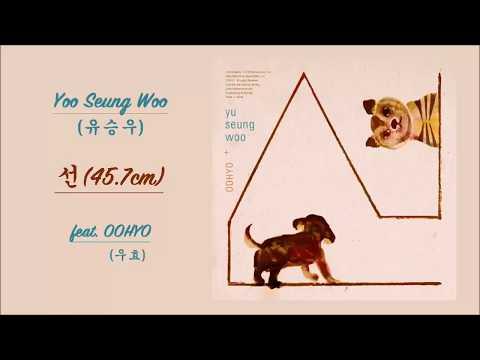 선 45,7 cm (Line, Hand) - Yoo Seung Woo feat. OOHYO (Subtítulos en Español, Spanish Subs)