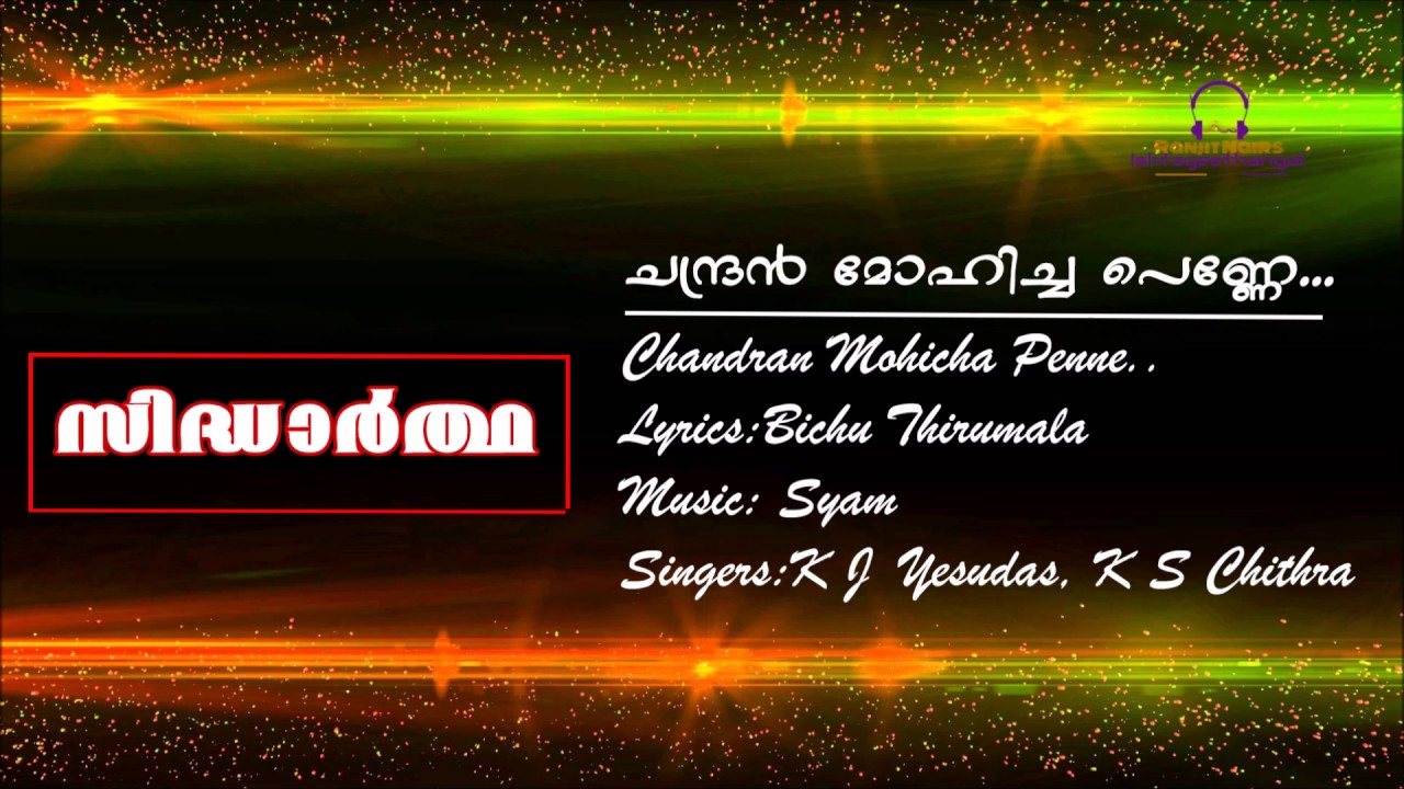 chandran mohicha penne mp3 song