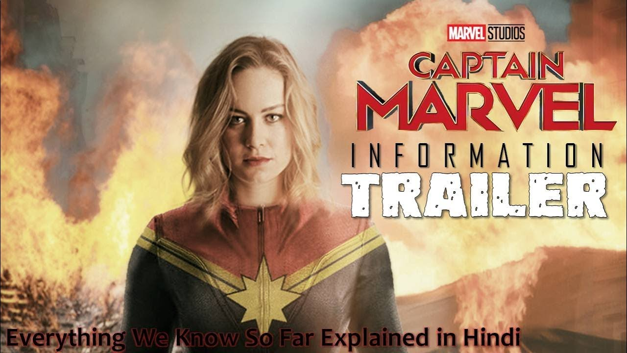 captain marvel: everything we know so far | explained in hindi
