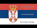 Download Anthem of Serbia (Serbian Cyrillic and Latin/English translation) MP3 song and Music Video