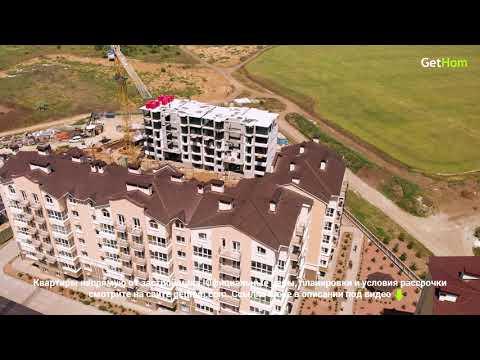 Обзор ЖК Якоря на Сахарова Одесса 31.05.19 – Gethom.com