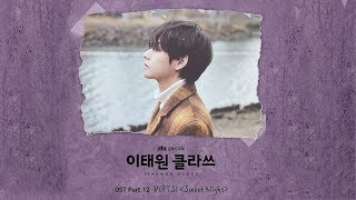 Download lagu V - SWEET NIGHT (OST. Itaewon Class) 1 Hour Loop