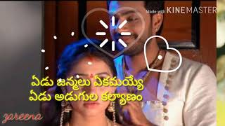 Agni sakshi serial female version song