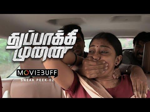 Thuppakki Munai - Moviebuff Sneak Peek 03 | Vikram Prabhu, Hansika Motwani | Dinesh Selvaraj