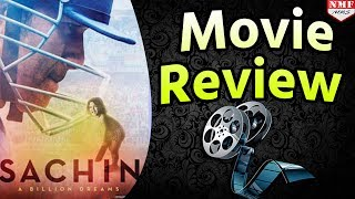 'Sachin : A Billion Dreams' Movie Review By Audience | Sachin