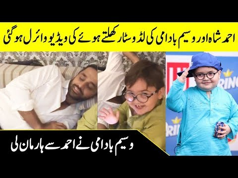 Ahmed Shah Playing Ludo Star With Waseem Badami   Desi Tv