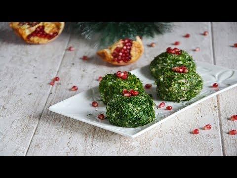 Новогодняя закуска из селедки закуска на праздничный стол 🎈🎄🎀Изумрудные шарики с сельди 💖