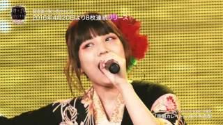 公式サイト http://rejetweb.jp/yuroma2/ ◇主題歌:宵闇カレイド ◇歌唱...