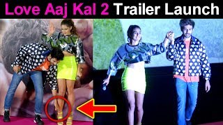Kartik Aaryan TOUCHES Sara's Feet, ROMANTIC Dance | Love Aaj Kal 2 Official Trailer Launch