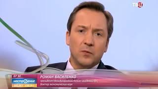 Про сетевой маркетинг Роман Василенко для программы Настроение телеканал ТВЦ 1