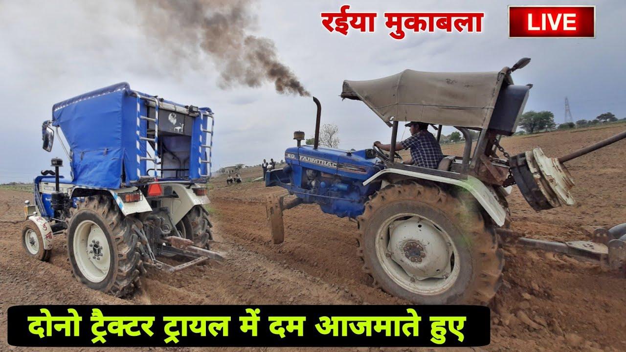 आज देखते है जीत किसके खाते में जाती है Swaraj 744FE vs Farmtrac 60 2002 model testing Raiya jhajjar
