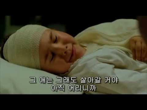 ending of The fall 2006 with korean subtitles