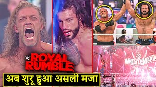 'Royal Rumble Ne Hila Daala🔥' Edge WINS Rumble, Goldberg LOST - WWE Royal Rumble 2021 Highlights