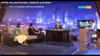 Бурак Озчивит в Казахстане.