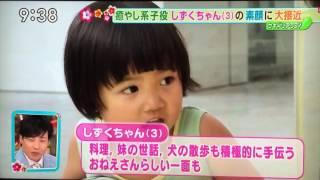 しずくちゃん@藤子不二雄ミュージアム 2012.