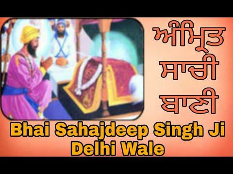 Peaceful-Kirtan-Amrit-Sachi-Baani-Bhai-Sahajdeep-Singh-Ji-Delhi-Wale-Live-Gurbani-Kirtan-2020
