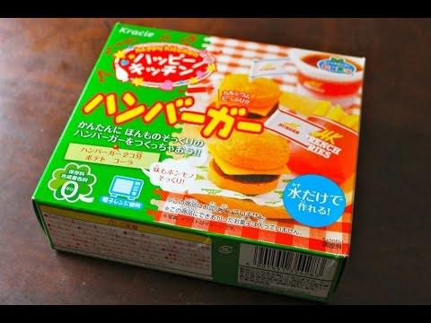 happy kitchen hamburger - เข้าครัวกับอาหารของเล่น zbing z.
